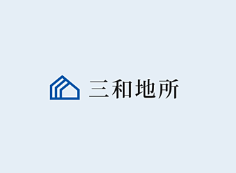 家を売却する時のごみはどう処理すればいいの?のイメージ